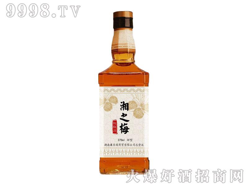 湘之梅杨梅酒甜型