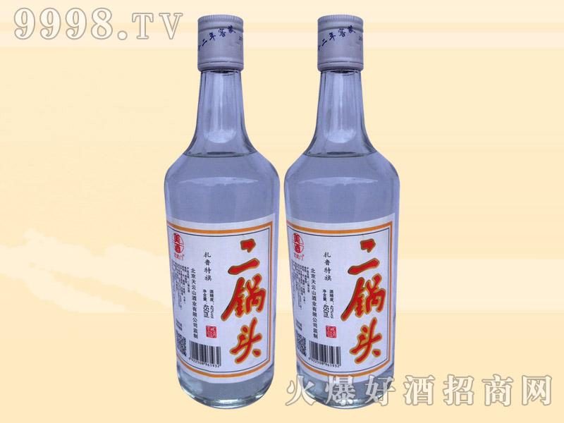 玄武门扎鲁特旗二锅头酒