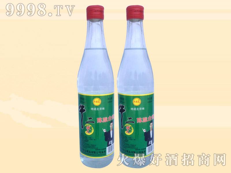 牛二陈酿白酒490ml