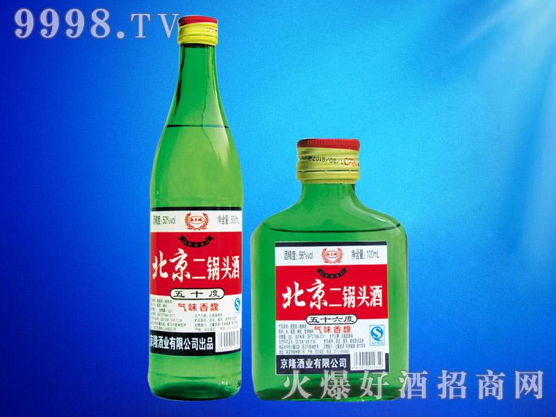 北京二锅头酒50°(绿瓶)