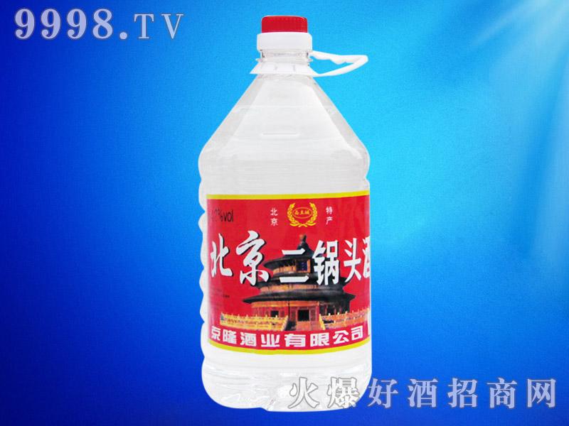 北京二锅头酒42°
