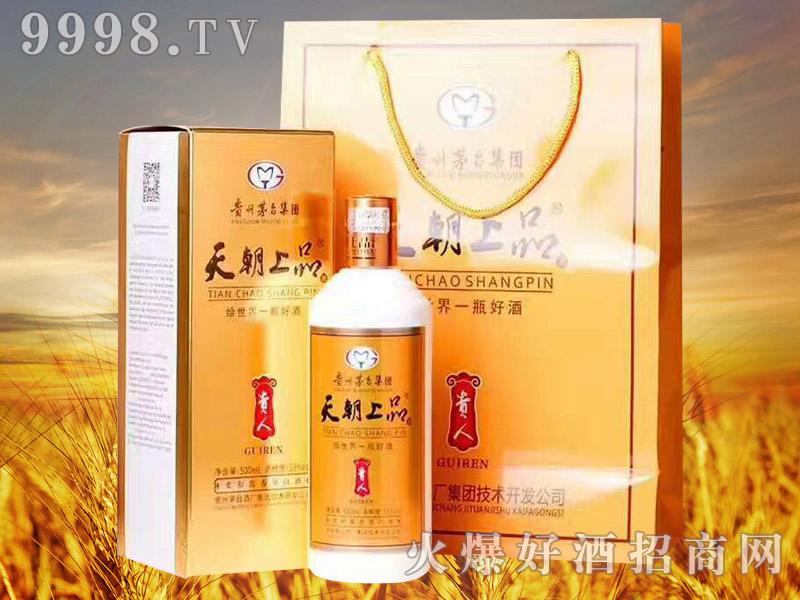 茅台集团天朝上品酒・贵人(礼盒)