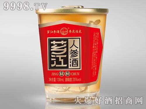 芗江人参酒精醇130ml-35度