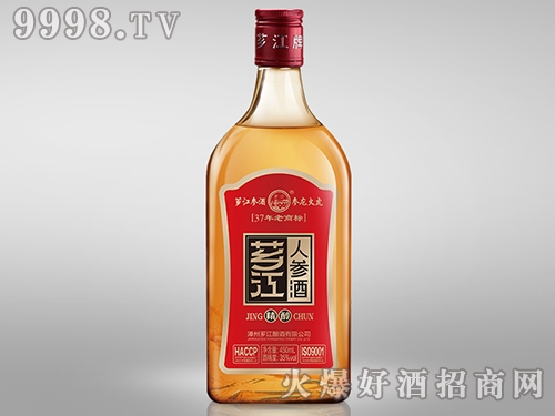 芗江人参酒精醇450ml-35度-保健酒招商信息