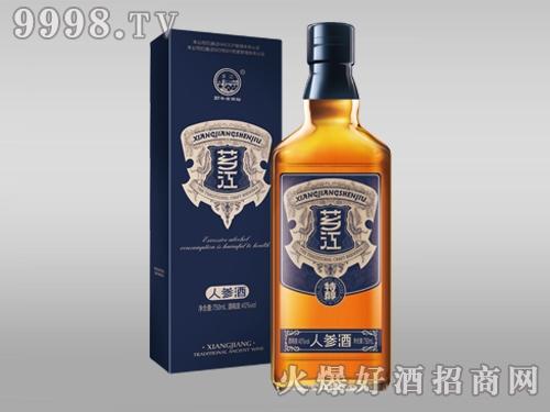 芗江人参酒特醇750ml-40度