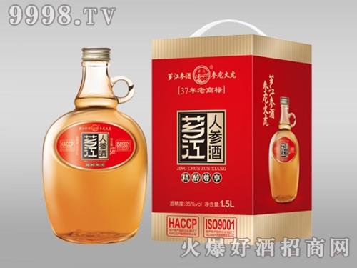 芗江人参酒精醇1.5L-35度