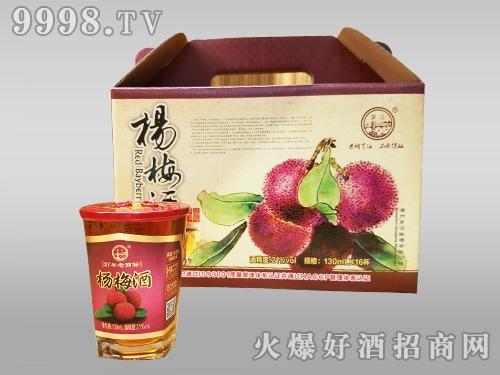 杨梅酒130ml-21度
