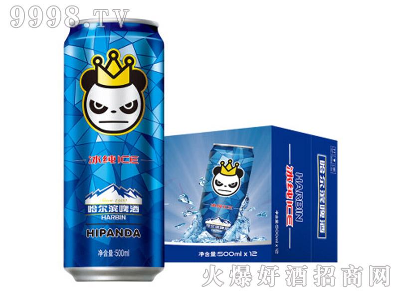哈尔滨啤酒・限量款冰纯500ml