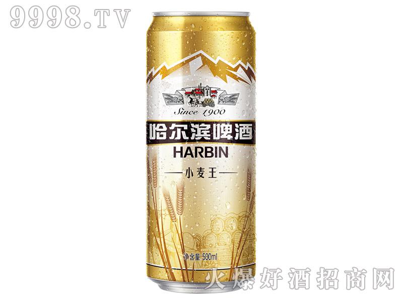 哈尔滨啤酒・经典小麦王500ml