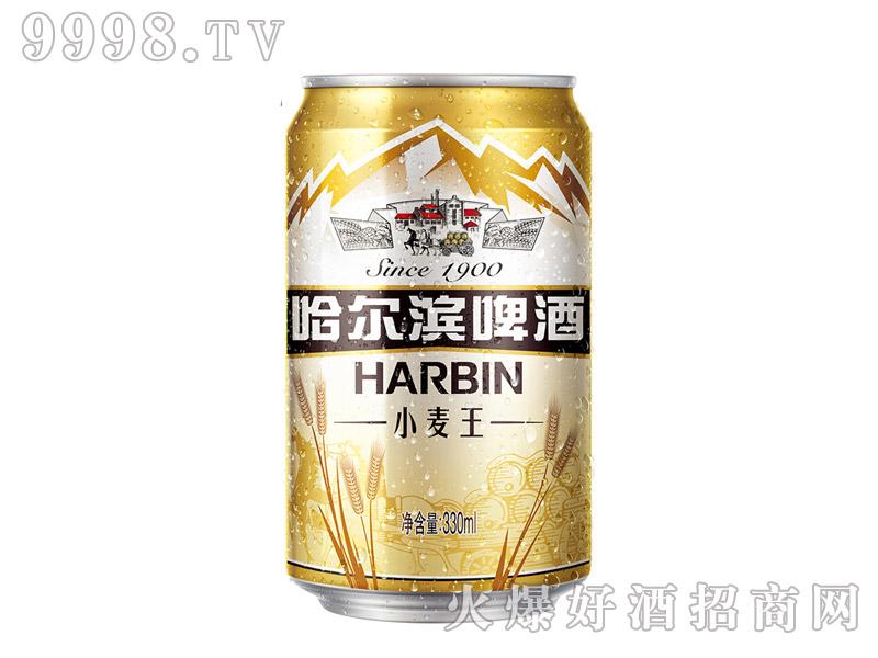 哈尔滨啤酒・经典纯正小麦王330ml