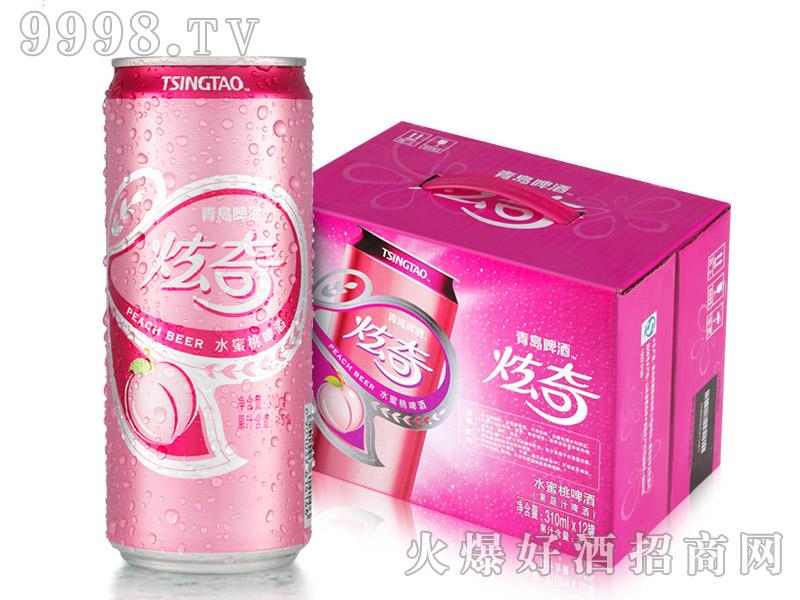 青岛啤酒・炫奇水蜜桃果啤310ml