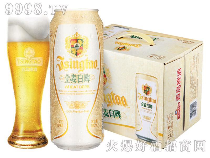 青岛啤酒・全麦白啤500ml