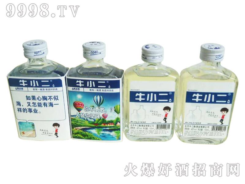 牛小二酒100ml(表达瓶)