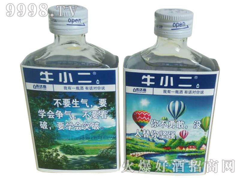 牛小二酒(表达瓶)