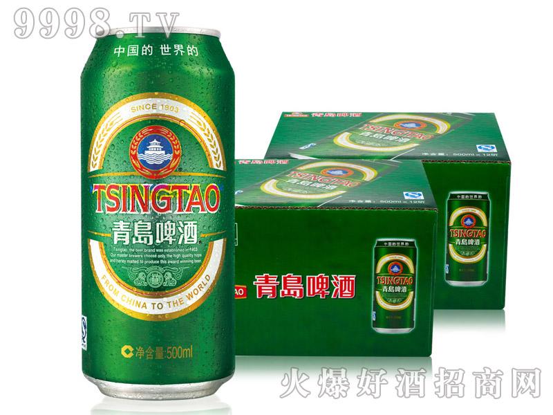 青岛啤酒・经典款500ml