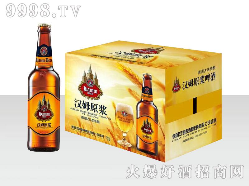 德国汉姆原浆啤酒