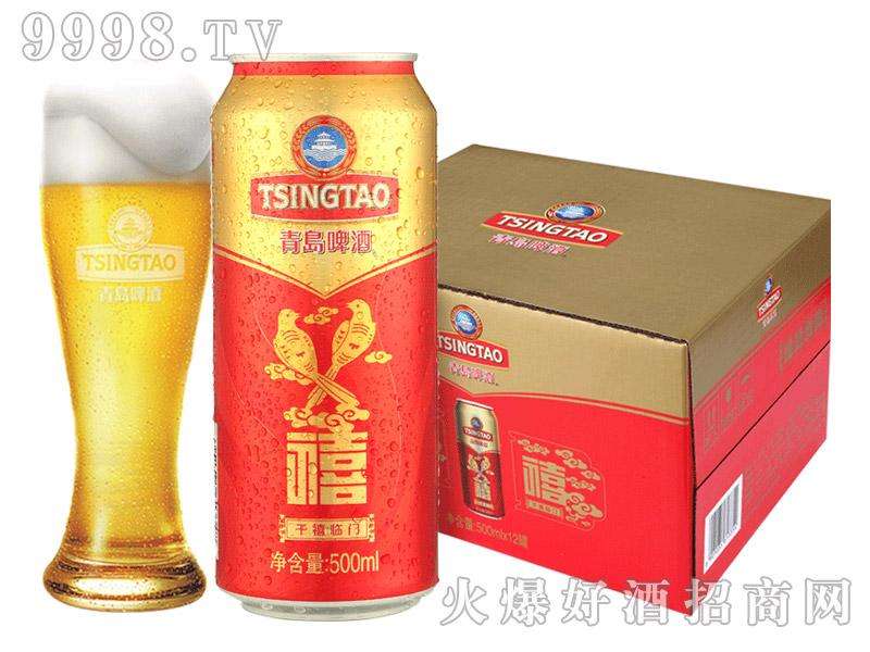 青岛啤酒・福禄寿禧系列禧罐500ml