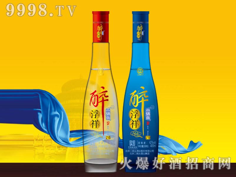 醉浮祥二锅头酒Z6、Z9