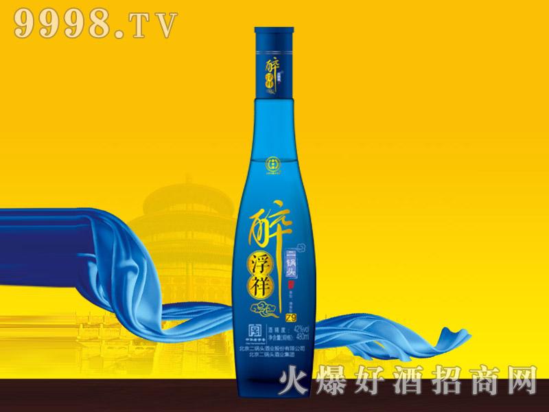 醉浮祥二锅头酒Z9