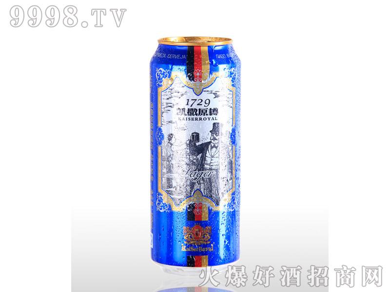 凯撒啤酒原樽500ml--黄啤