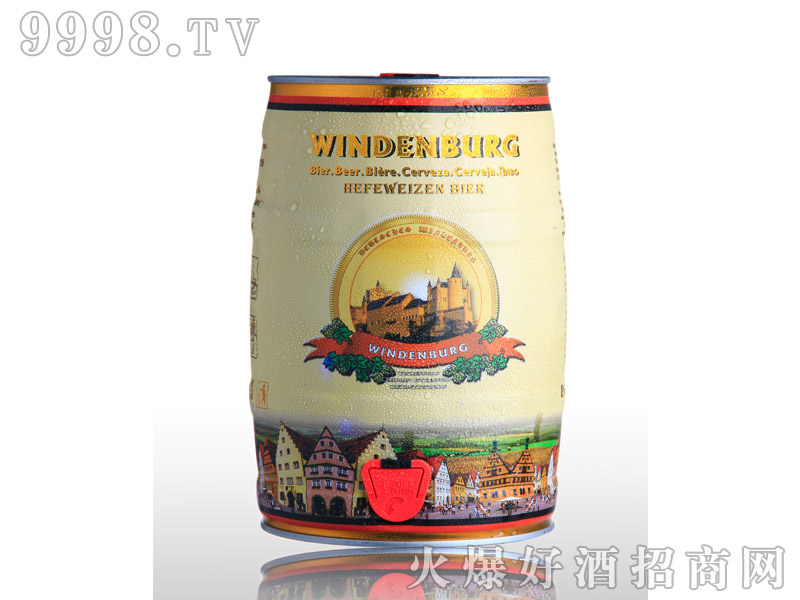 凯撒啤酒威登堡5L--白啤