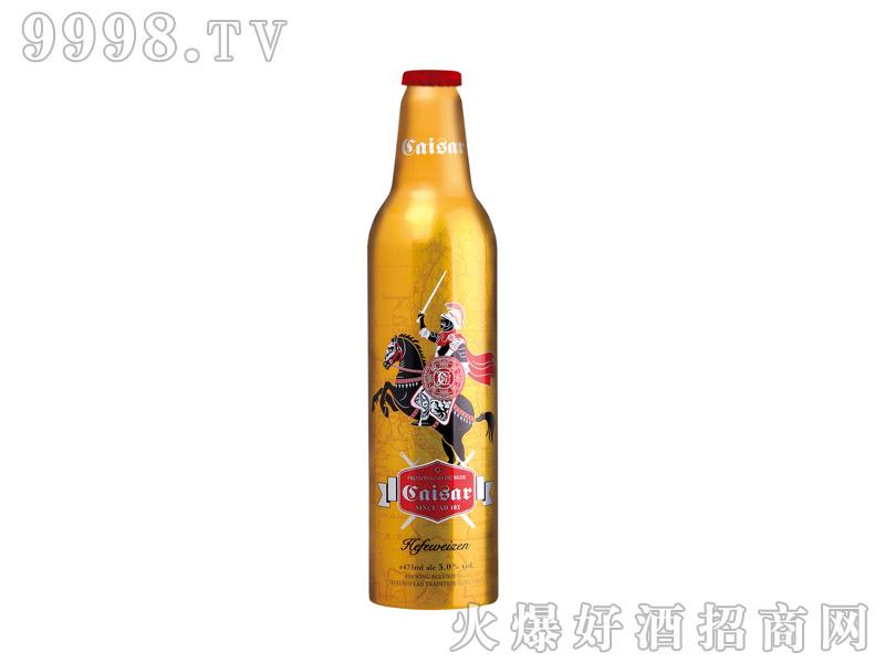 凯撒啤酒恺撒大帝473--白啤
