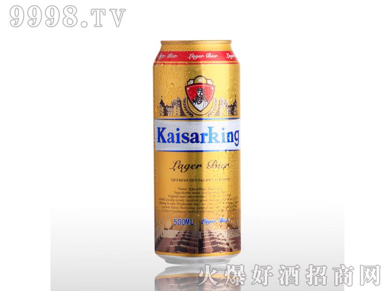 凯撒啤酒凯撒王500ml--黄啤