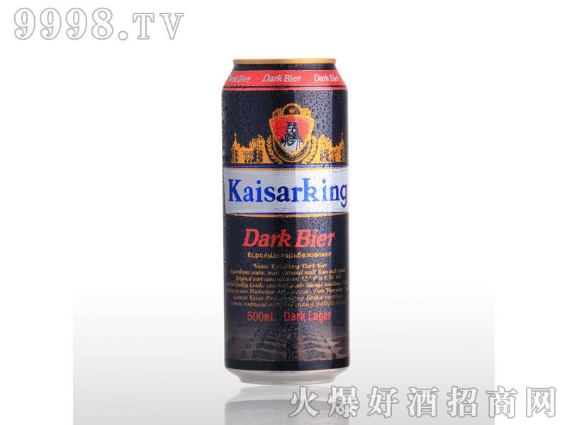 凯撒啤酒凯撒王500ml--黑啤