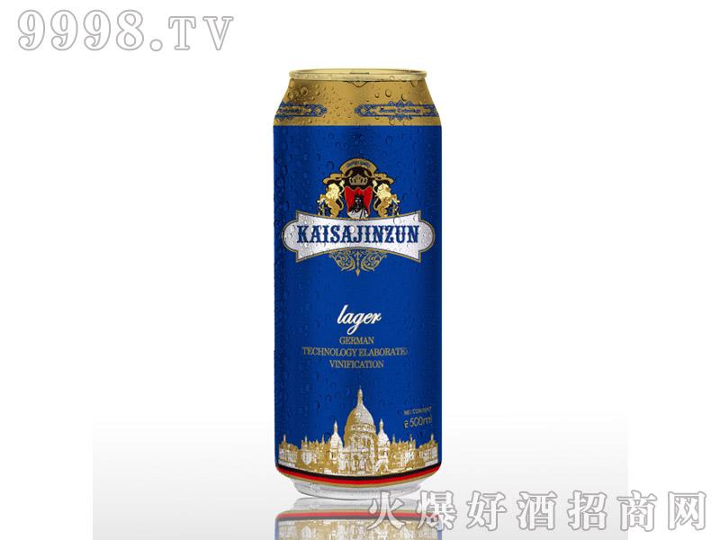 凯撒啤酒金樽500ml--黄啤