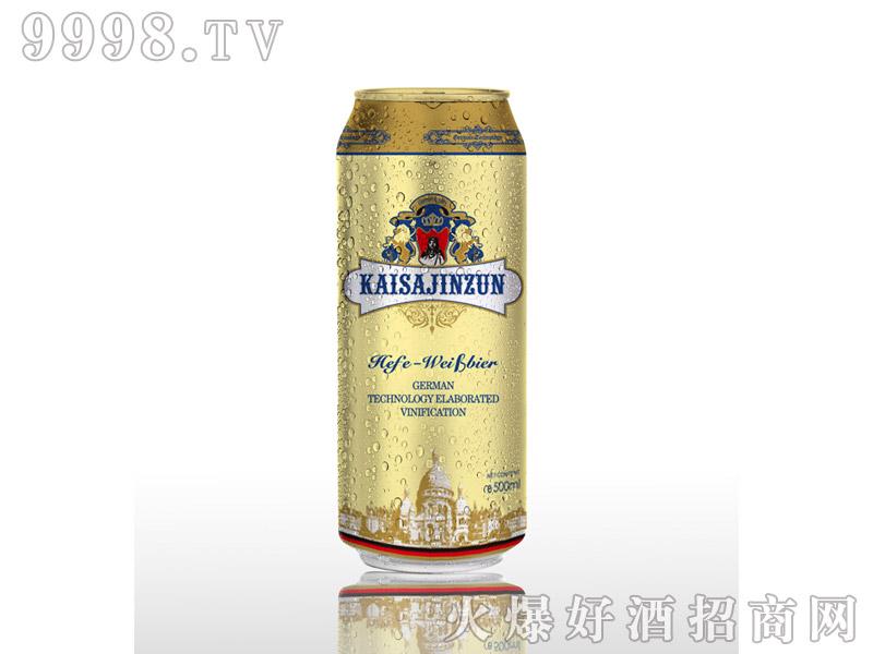 凯撒啤酒金樽500ml--白啤