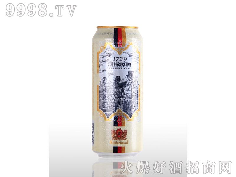 凯撒啤酒原樽500ml--白啤