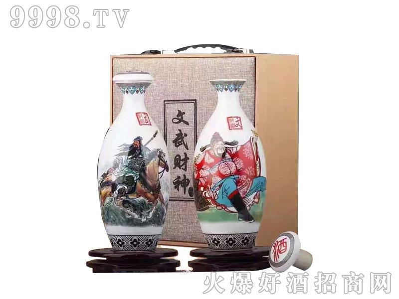 古家百年酒文武财神2500ml