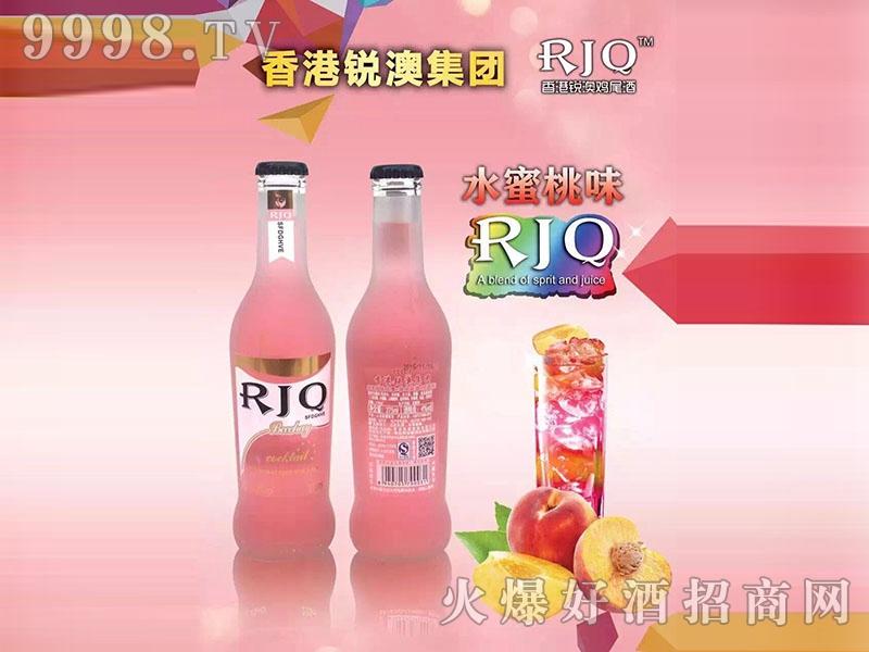 香港锐澳鸡尾酒-水蜜桃味