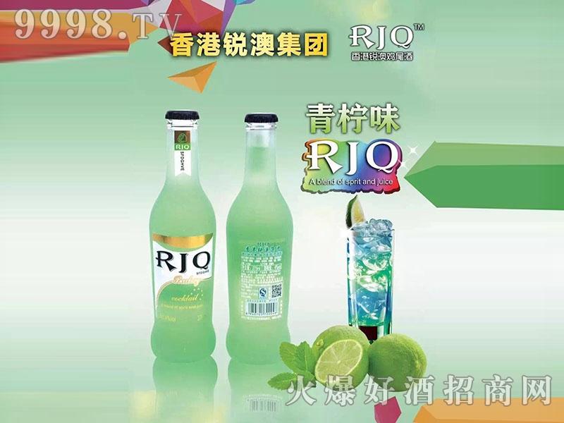 香港锐澳鸡尾酒-青柠味