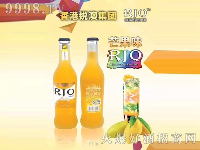 香港锐澳鸡尾酒-芒果味