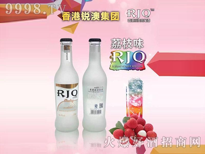 香港锐澳鸡尾酒-荔枝味