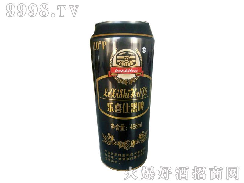 青威乐喜仕黑啤485ml
