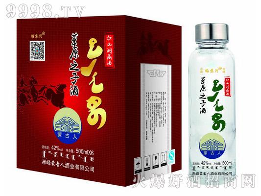 蒙古人草原之子酒