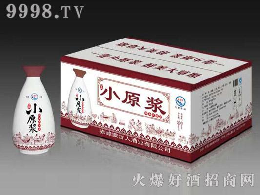 昭苏河小原浆酒