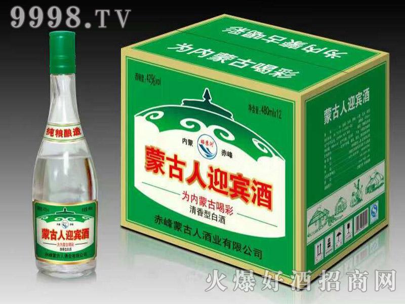 昭苏河蒙古人迎宾酒