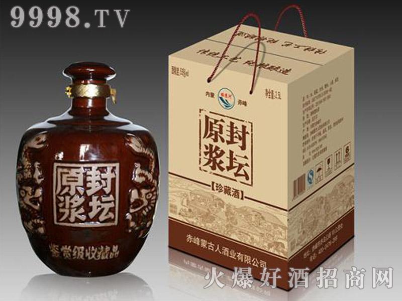 蒙古人封坛原浆珍藏酒