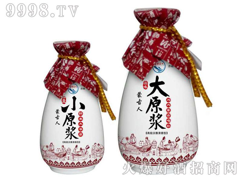 蒙古人大小原浆酒