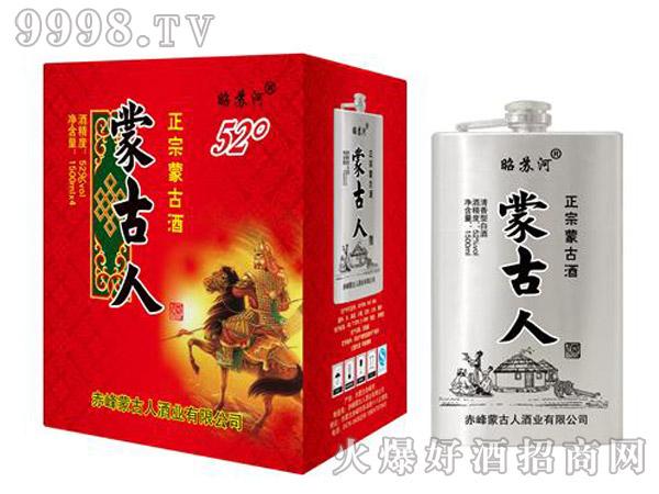 昭苏河蒙古人酒三斤钢壶