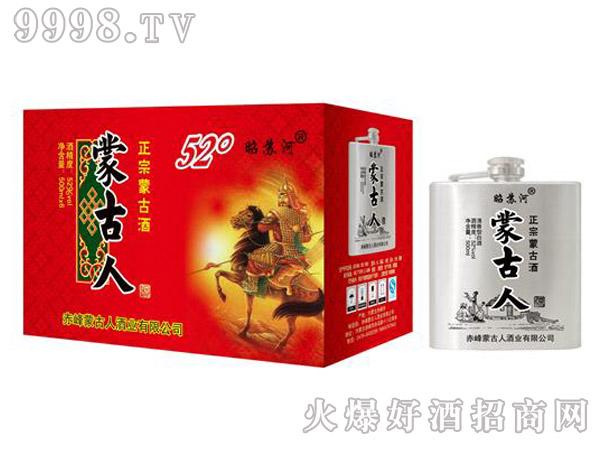 昭苏河蒙古人酒一斤钢壶