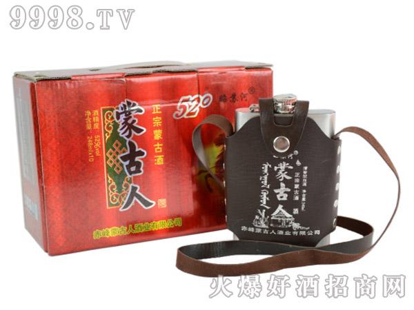 昭苏河蒙古人酒半斤钢壶