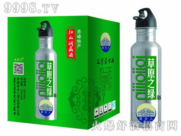 蒙古人草原之绿酒