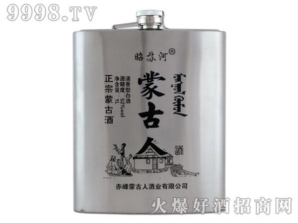 昭苏河蒙古人酒二斤钢壶