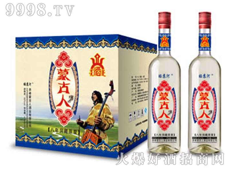蒙古人洞藏原浆酒8