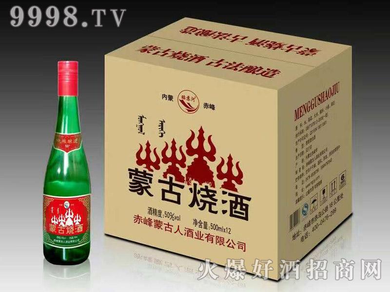 昭苏河蒙古烧酒