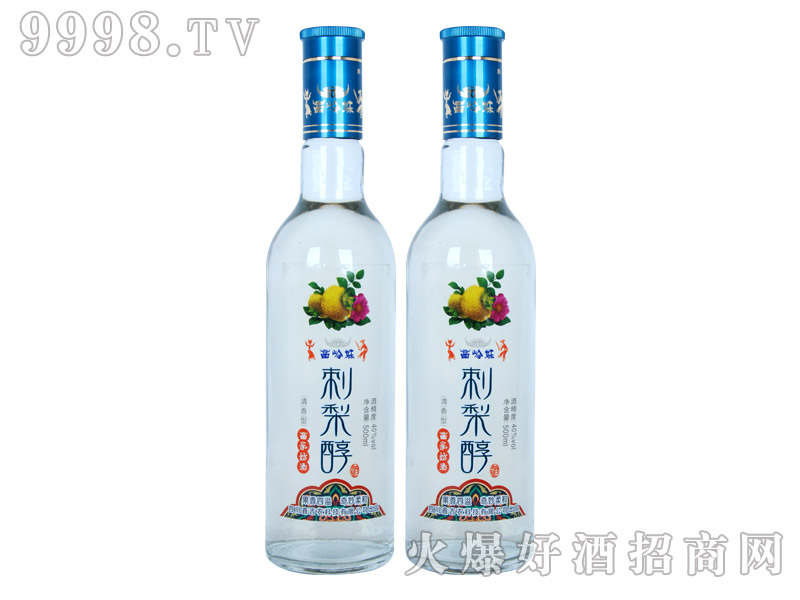 苗岭妹刺梨醇酒500ml